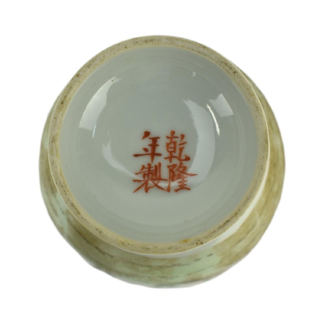 Grouping of Three (3)  Antique Chinese Porcelain - 5