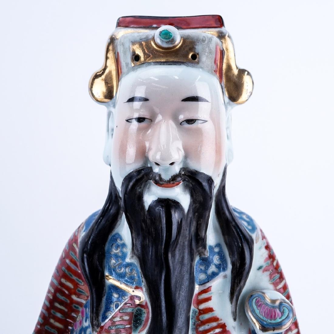 Three 20th C Chinese Porcelain Figures - 4