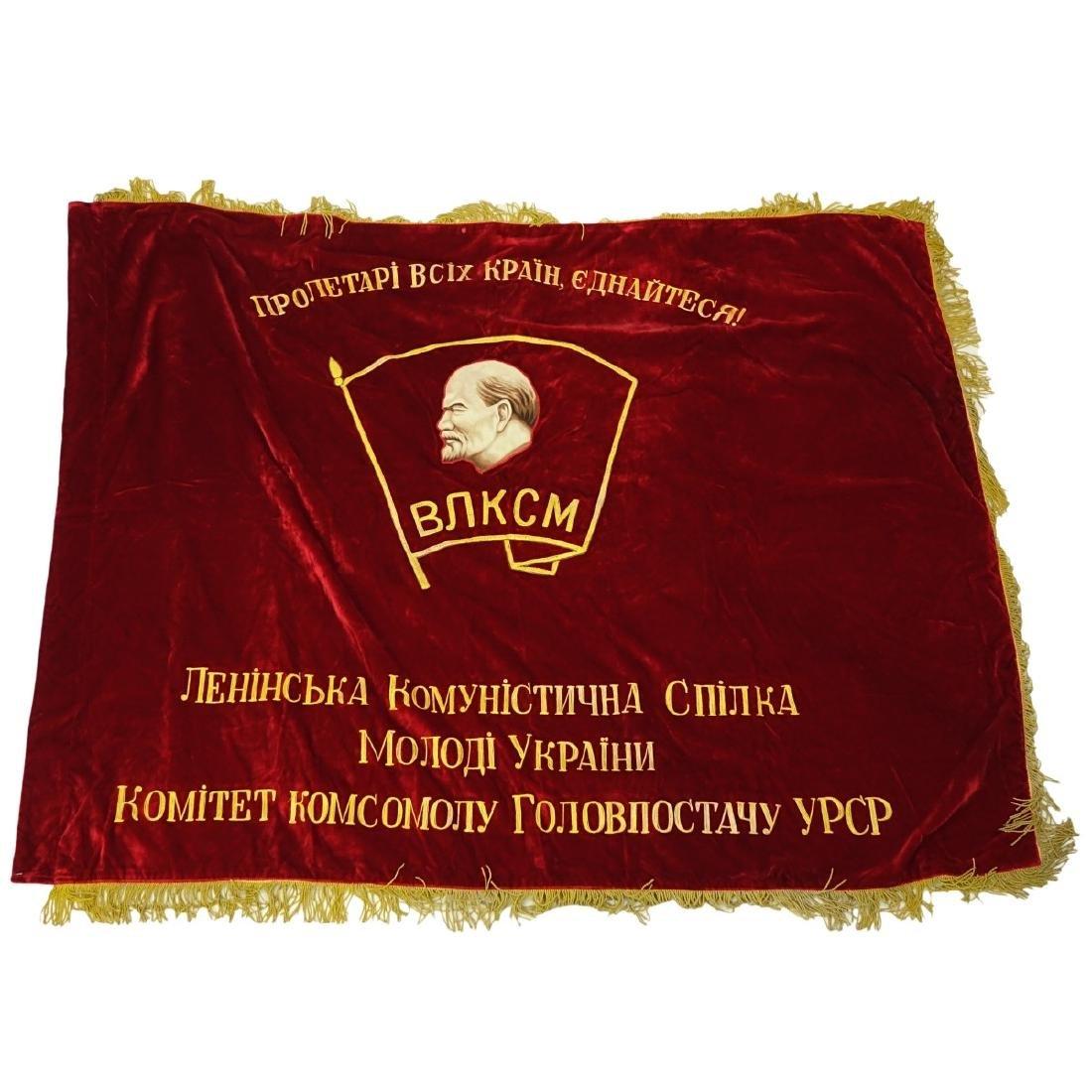 20th Century Russian Soviet Era Lenin-vlksm