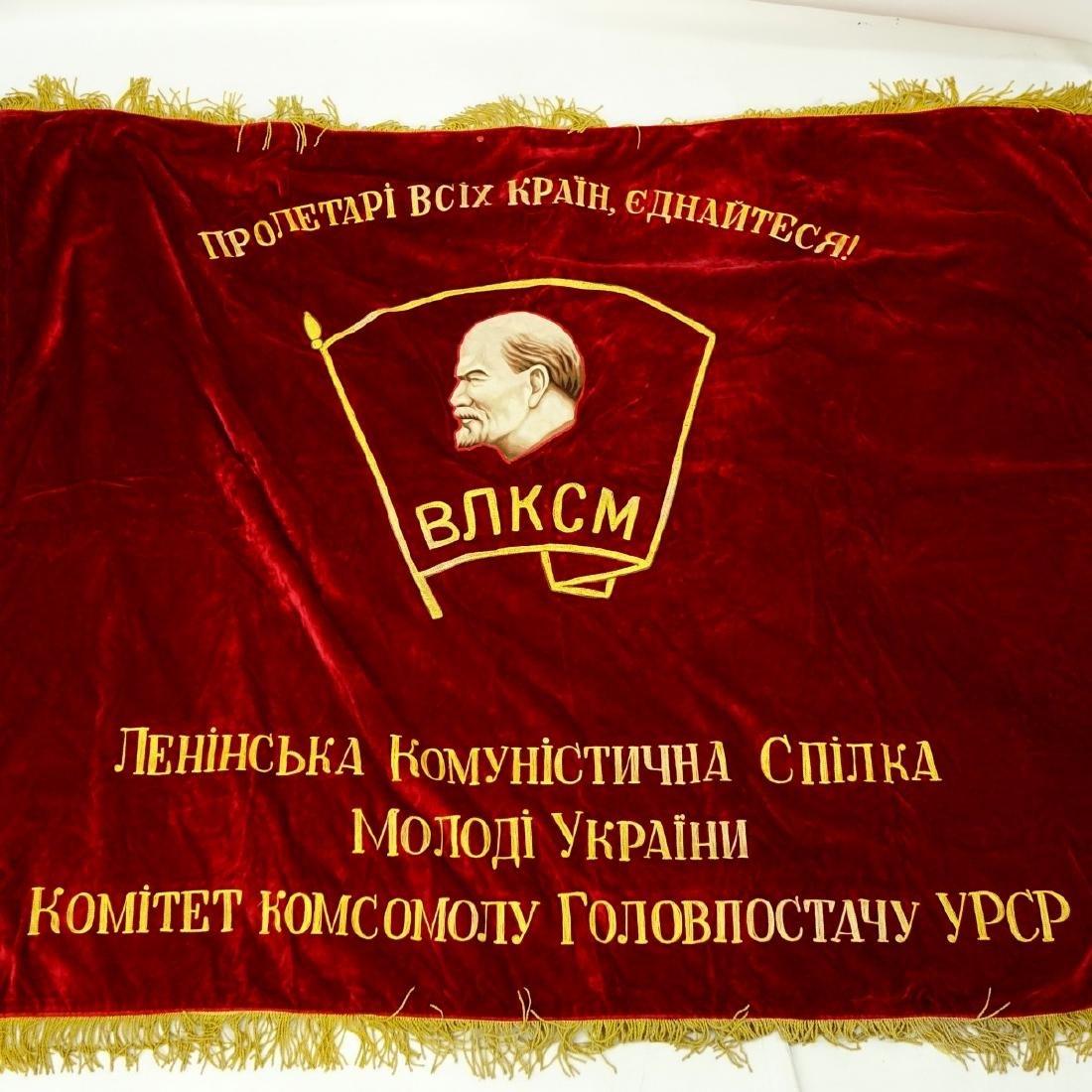 20th Century Russian Soviet Era Lenin-vlksm - 2