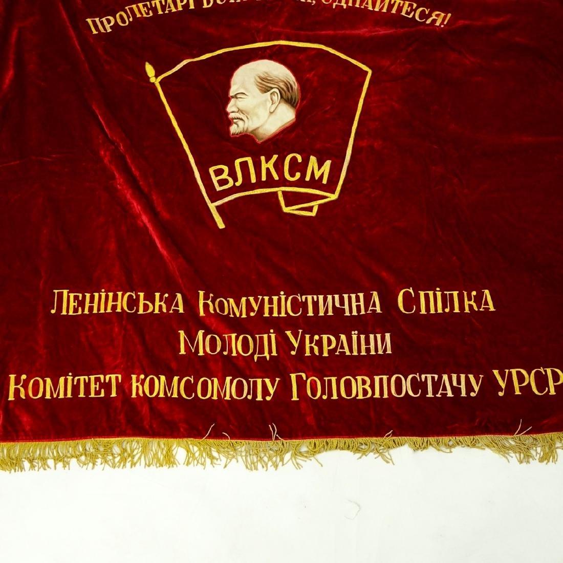 20th Century Russian Soviet Era Lenin-vlksm - 3
