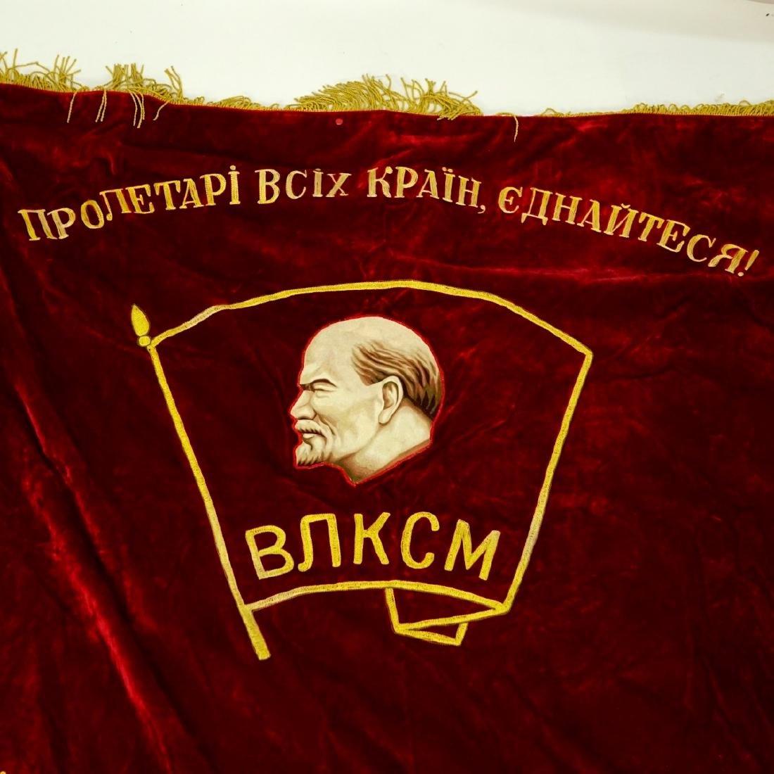 20th Century Russian Soviet Era Lenin-vlksm - 4