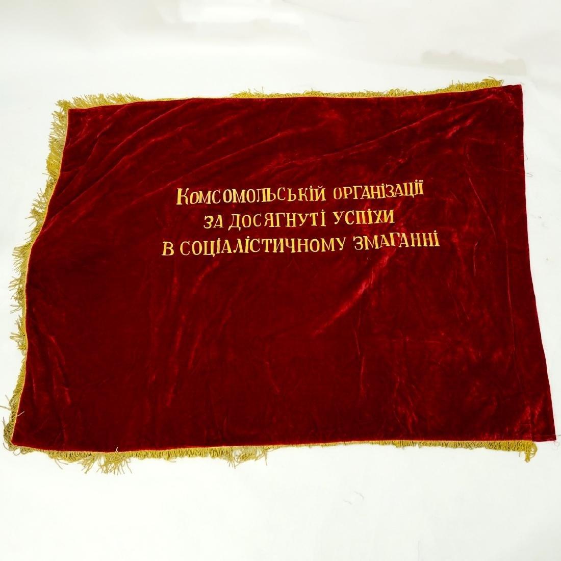 20th Century Russian Soviet Era Lenin-vlksm - 5