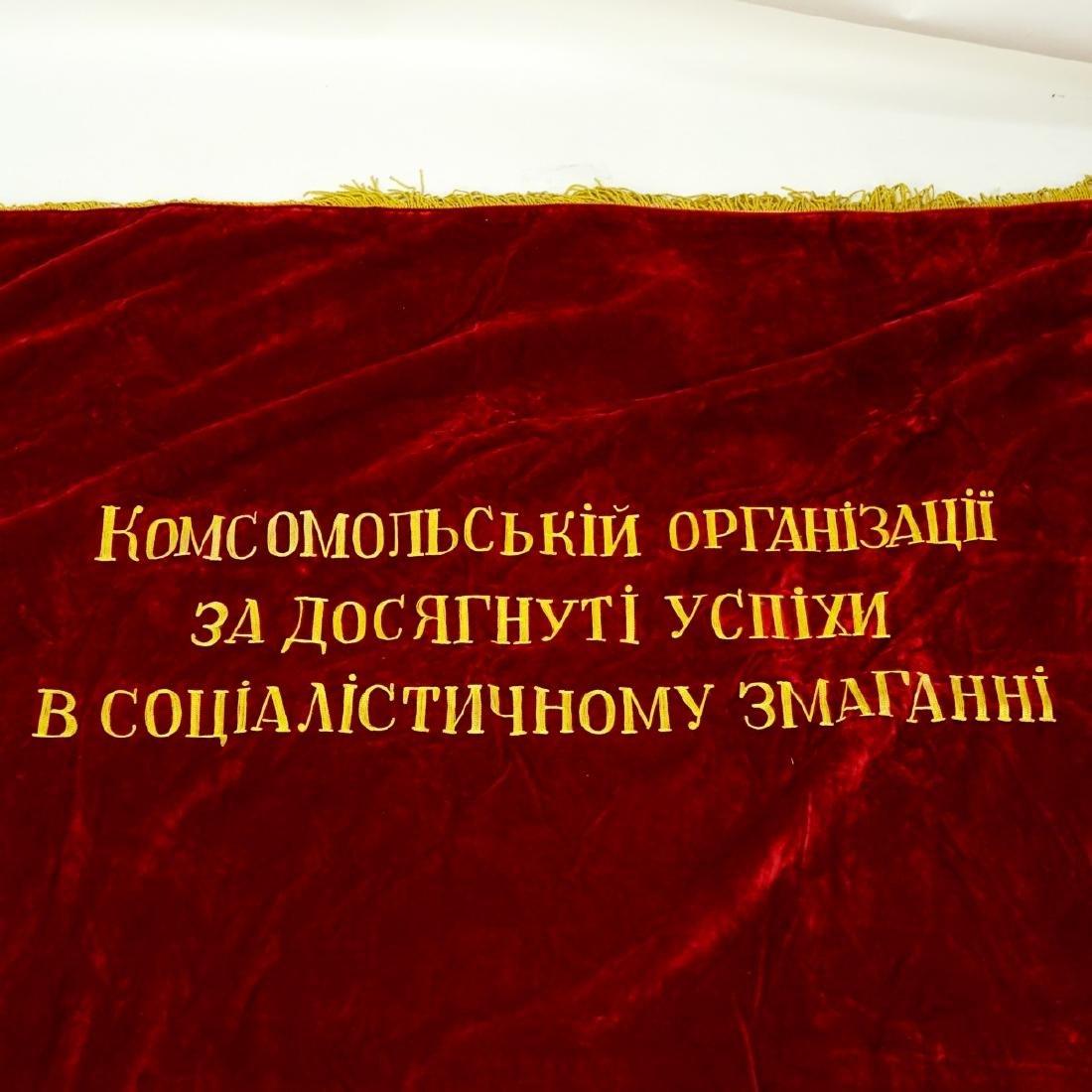 20th Century Russian Soviet Era Lenin-vlksm - 6