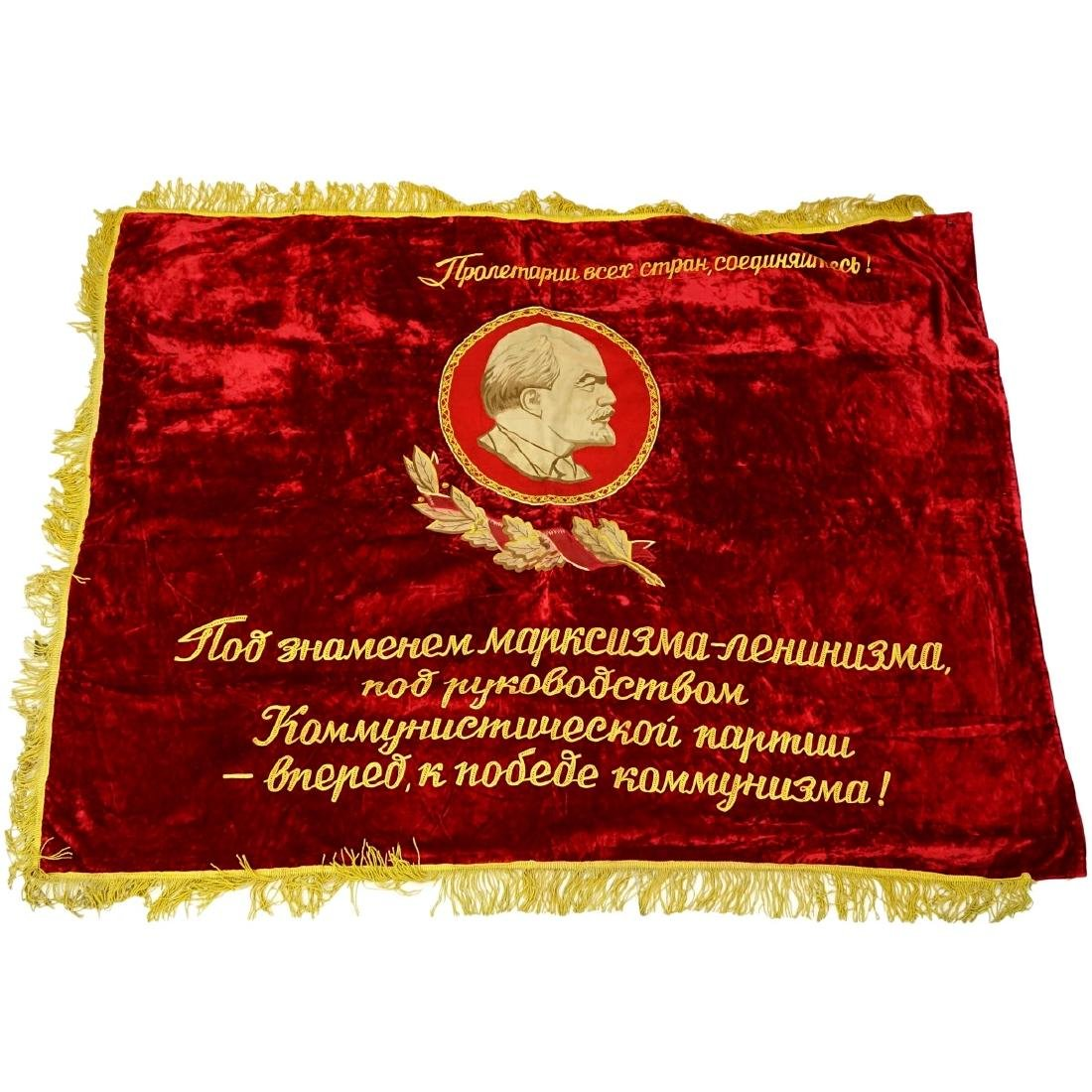 20th Century Russian Soviet Era Banner