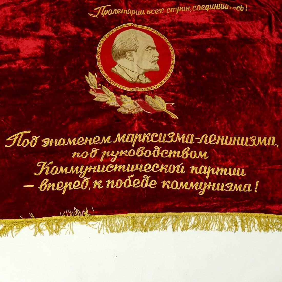 20th Century Russian Soviet Era Banner - 2
