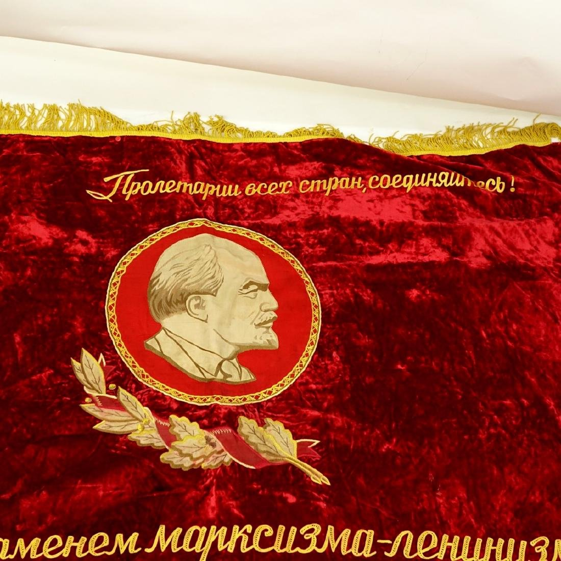 20th Century Russian Soviet Era Banner - 3
