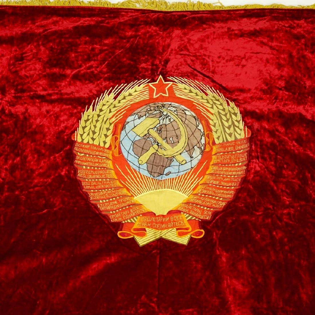 20th Century Russian Soviet Era Banner - 5