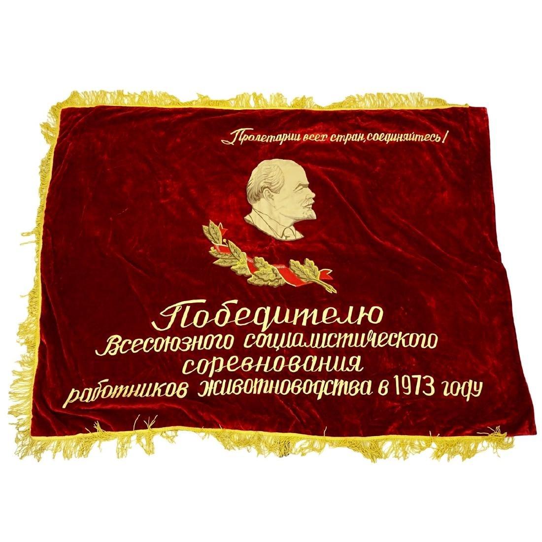 20th Century Russian Soviet Era Lenin-CCCP