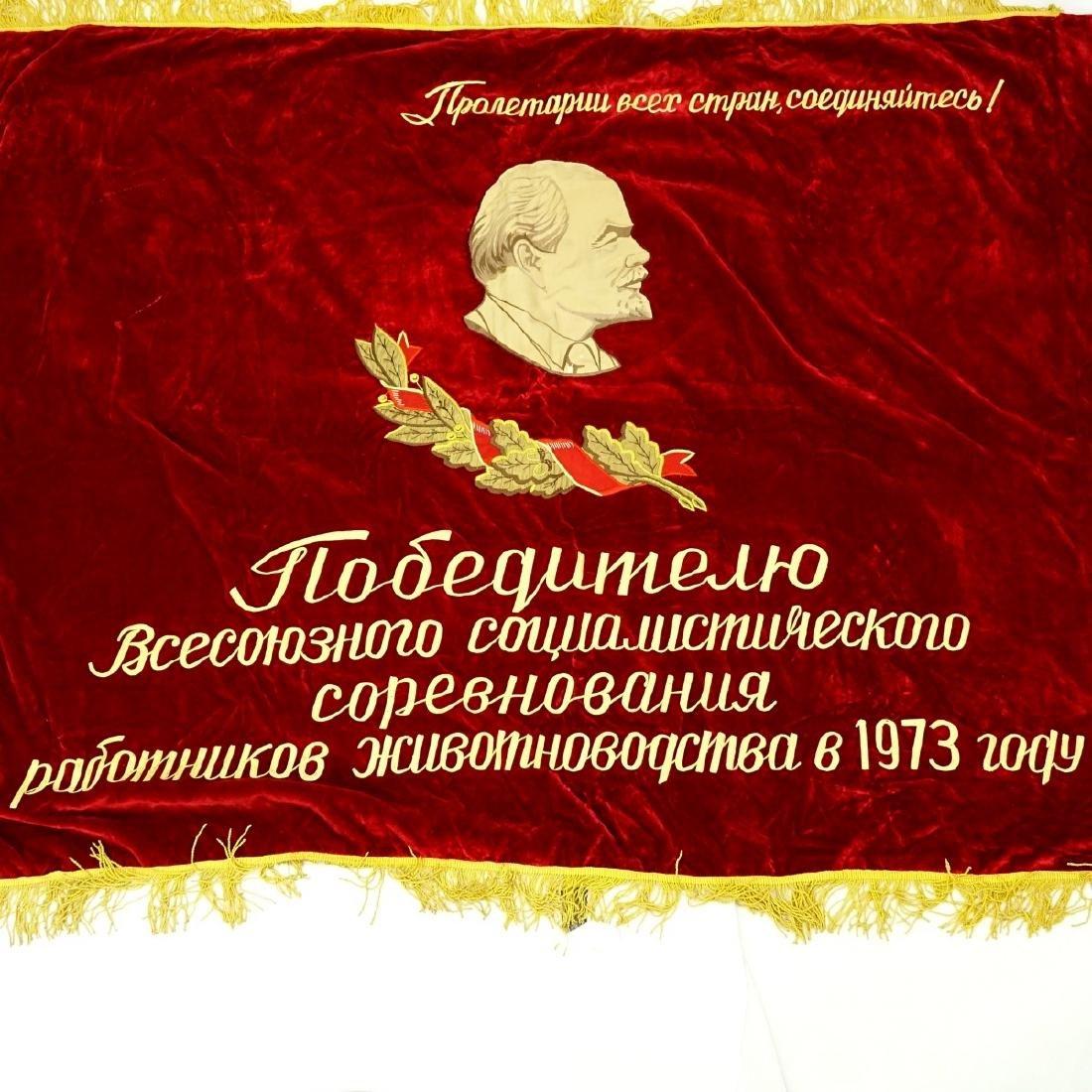20th Century Russian Soviet Era Lenin-CCCP - 2