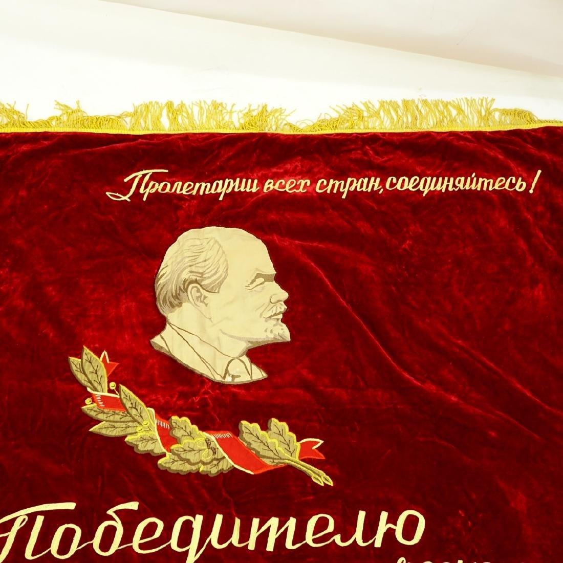 20th Century Russian Soviet Era Lenin-CCCP - 3