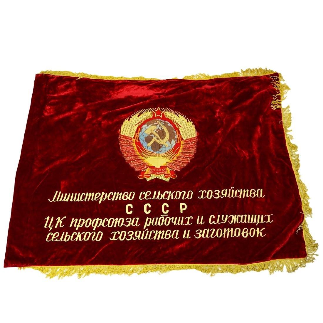 20th Century Russian Soviet Era Lenin-CCCP - 4