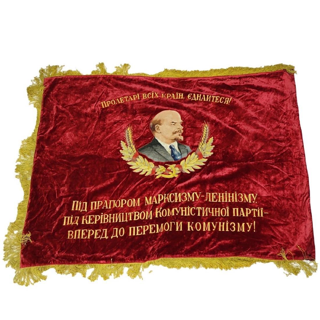 20th Century Russian Soviet Era Banner