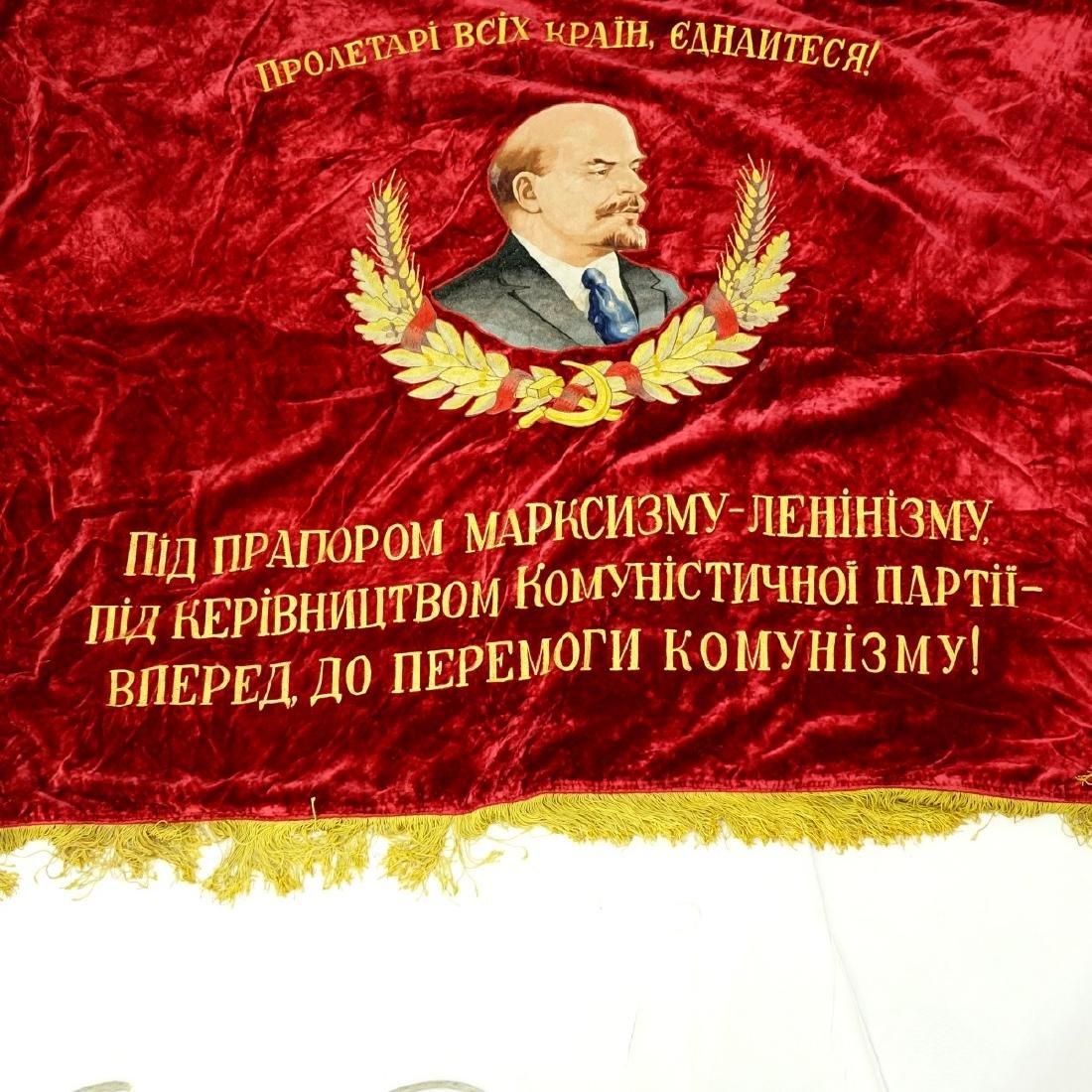 20th Century Russian Soviet Era Banner - 2