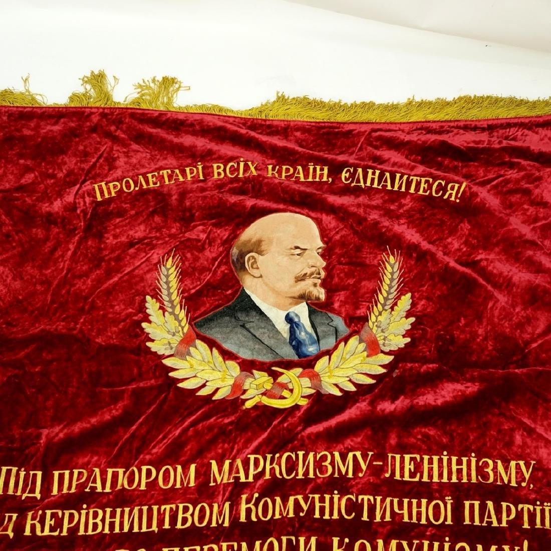 20th Century Russian Soviet Era Banner - 3