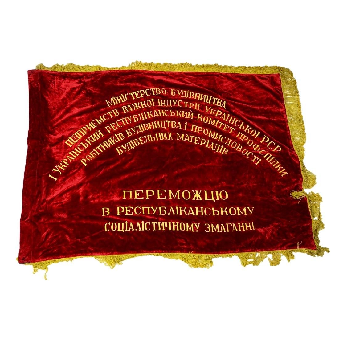 20th Century Russian Soviet Era Banner - 6