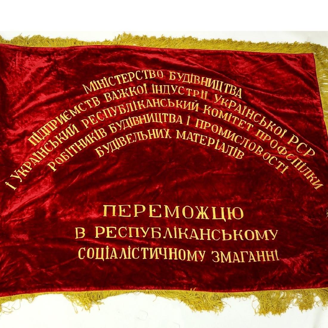 20th Century Russian Soviet Era Banner - 7