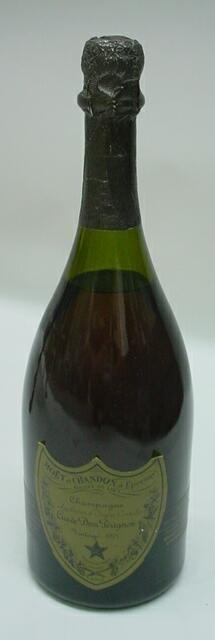 4: Dom Perignon Vintage 1975 Champagne 750 ML. Moet et