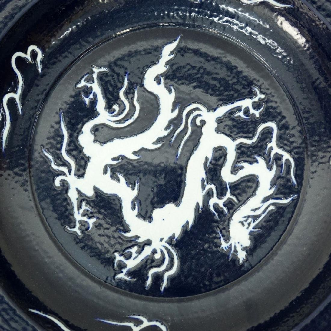 Chinese Blue Glaze Pottery Charger with Dragon - 3