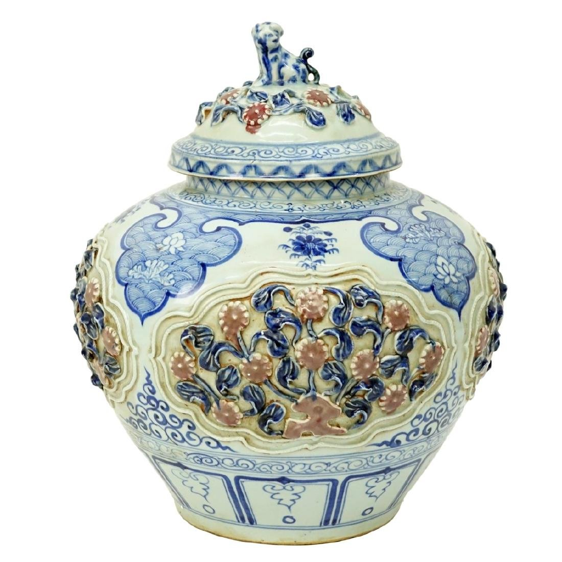 Chinese Ming Style Blue and White Covered Vase - 2