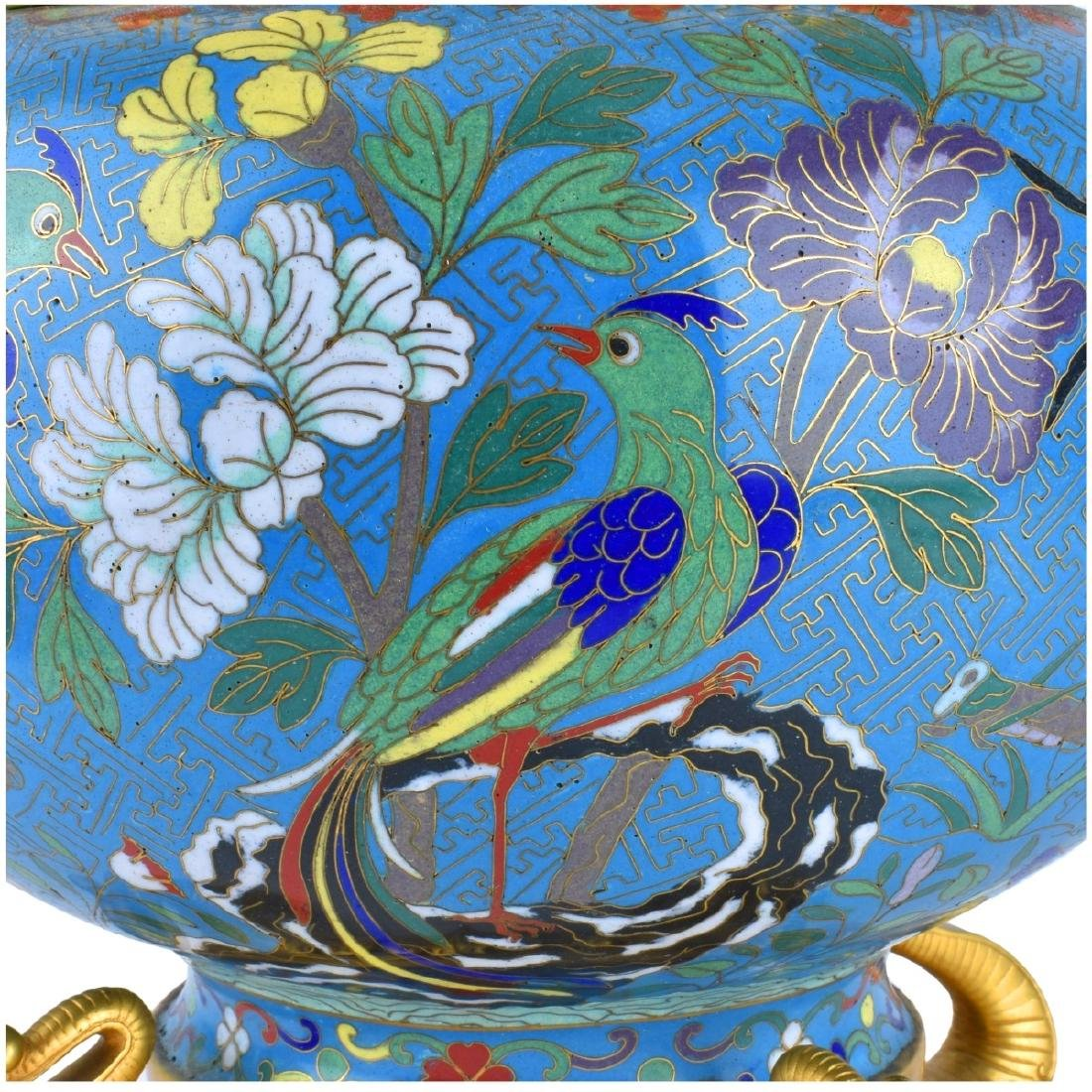 Chinese Cloisonne Bowl With Gilt Brass Mounts - 3