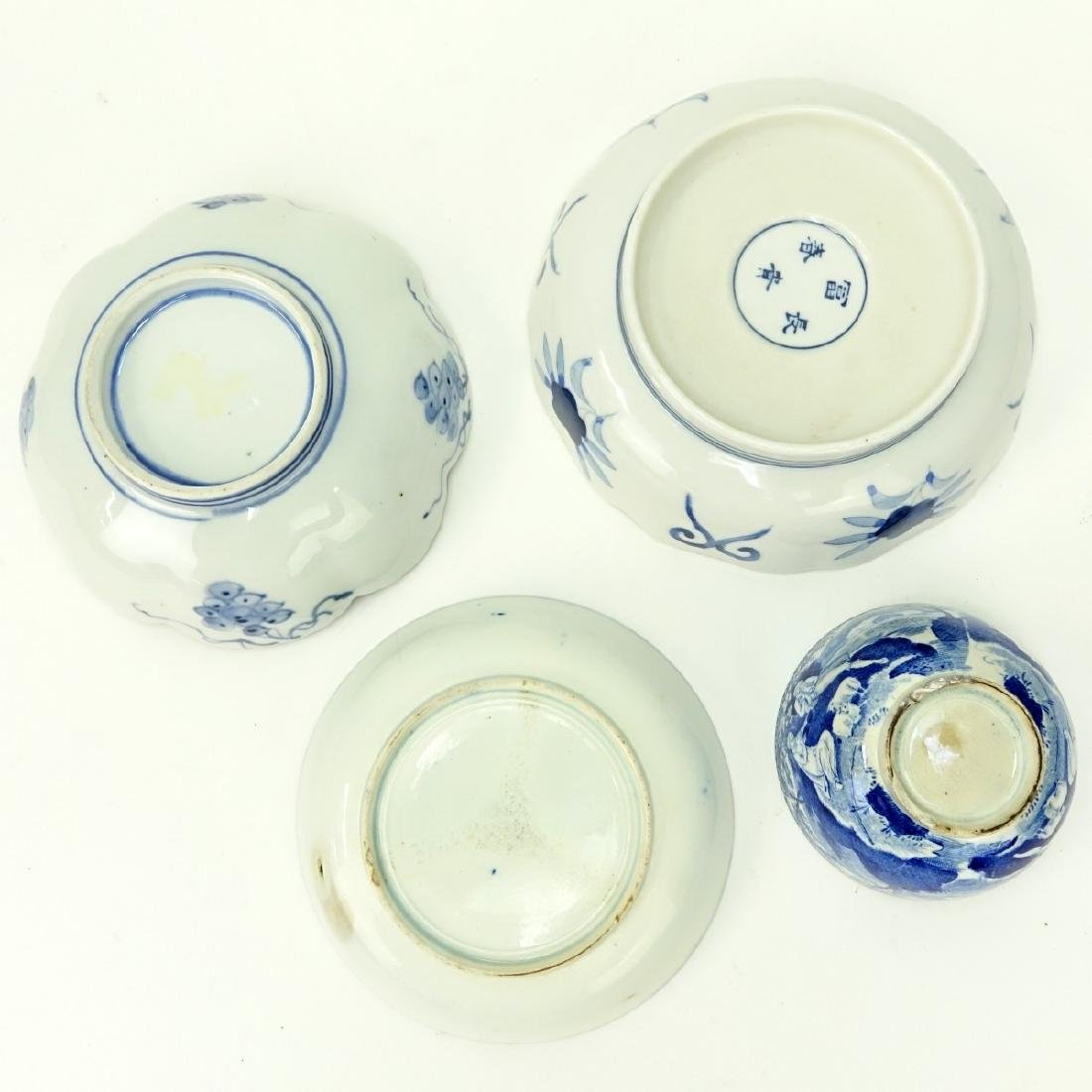 2 Imari Bowls and Blue & White Cup and Saucer - 3