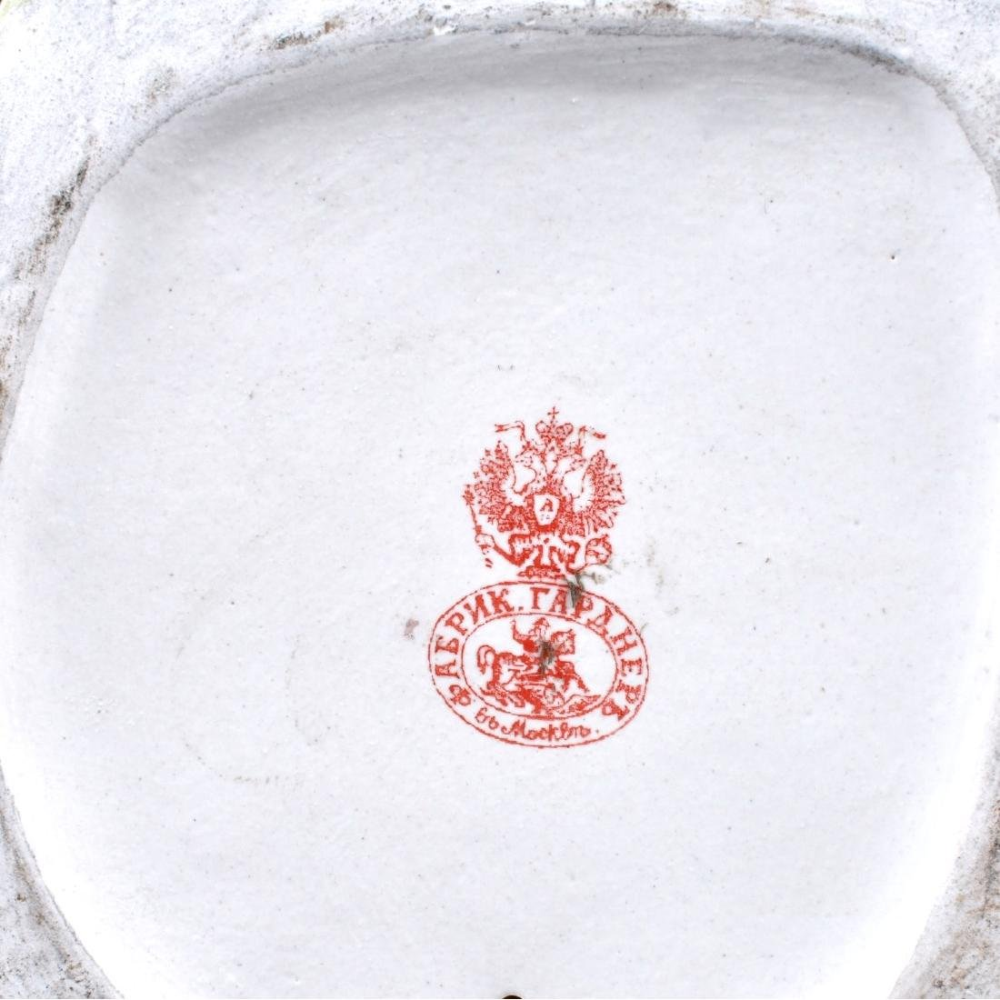 Gardner Russian Imperial Porcelain Figure - 5