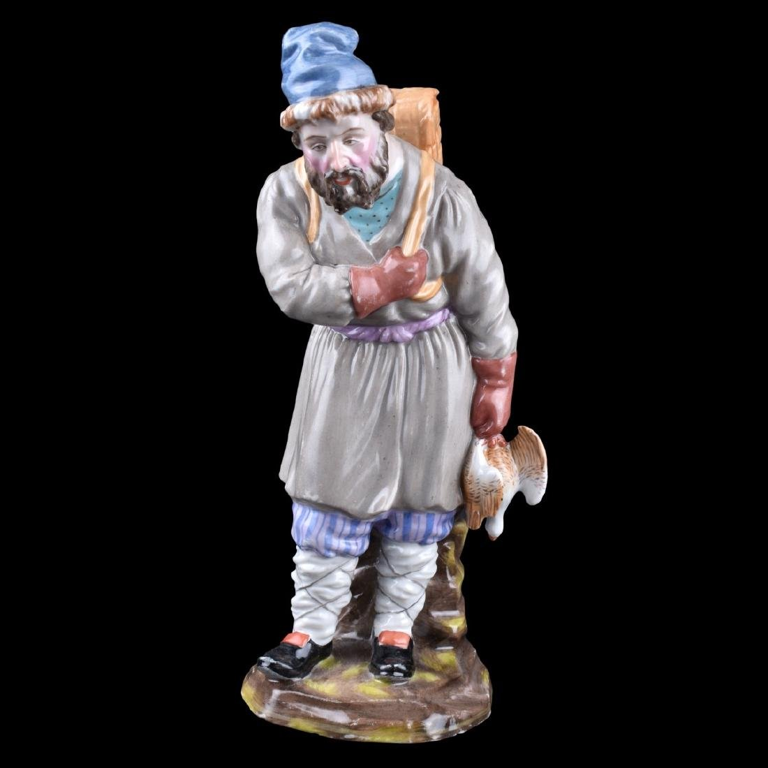 Russian Imperial Porcelain Figure