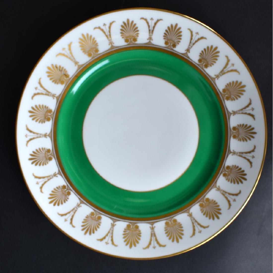Richard Ginori Pompei Dinnerware - 4