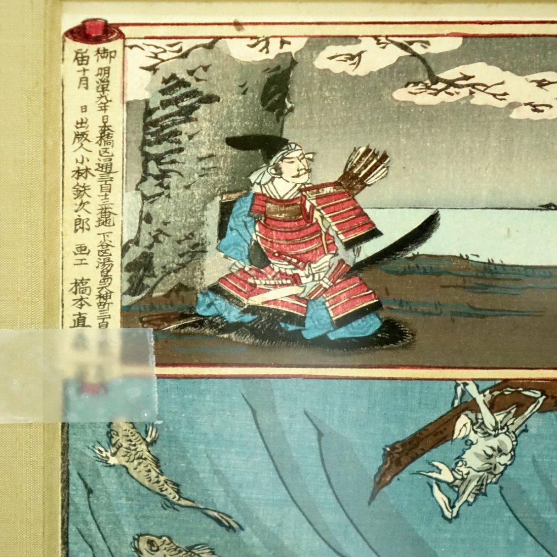 Japanese Woodblock Prints - 6