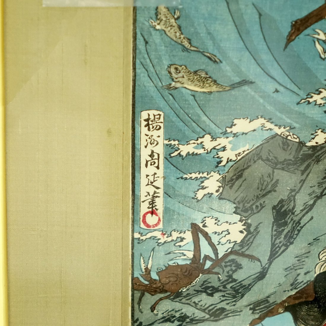 Japanese Woodblock Prints - 8