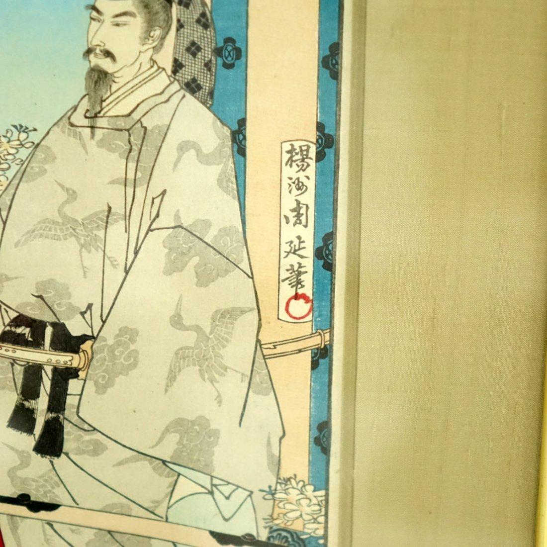 Japanese Woodblock Prints - 9