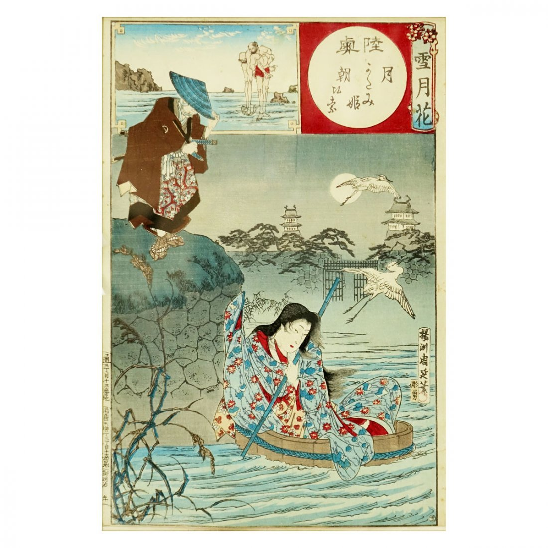 Japanese Woodblock Prints - 3