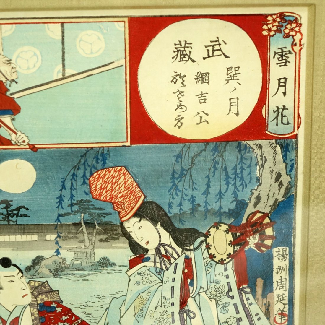 Japanese Woodblock Prints - 4