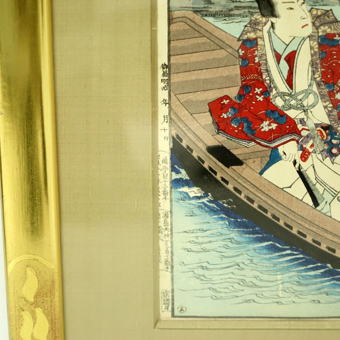 Japanese Woodblock Prints - 5