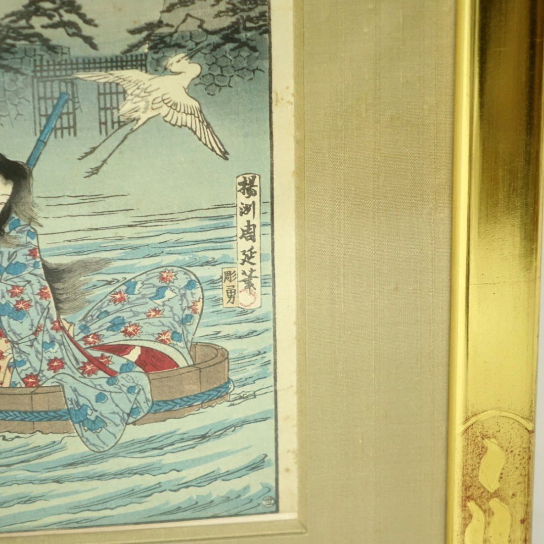 Japanese Woodblock Prints - 7