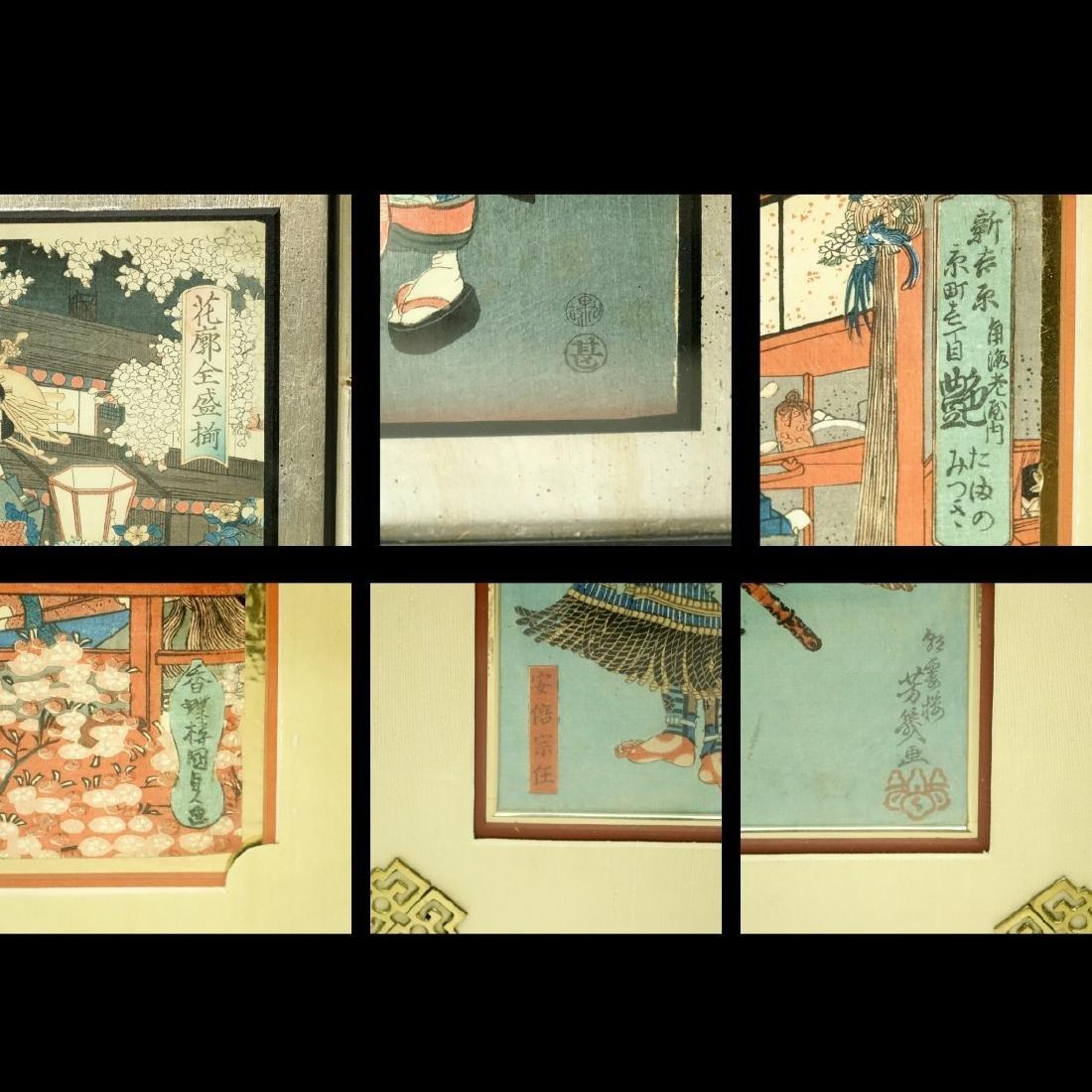 4 Japanese Woodblock Prints - 5