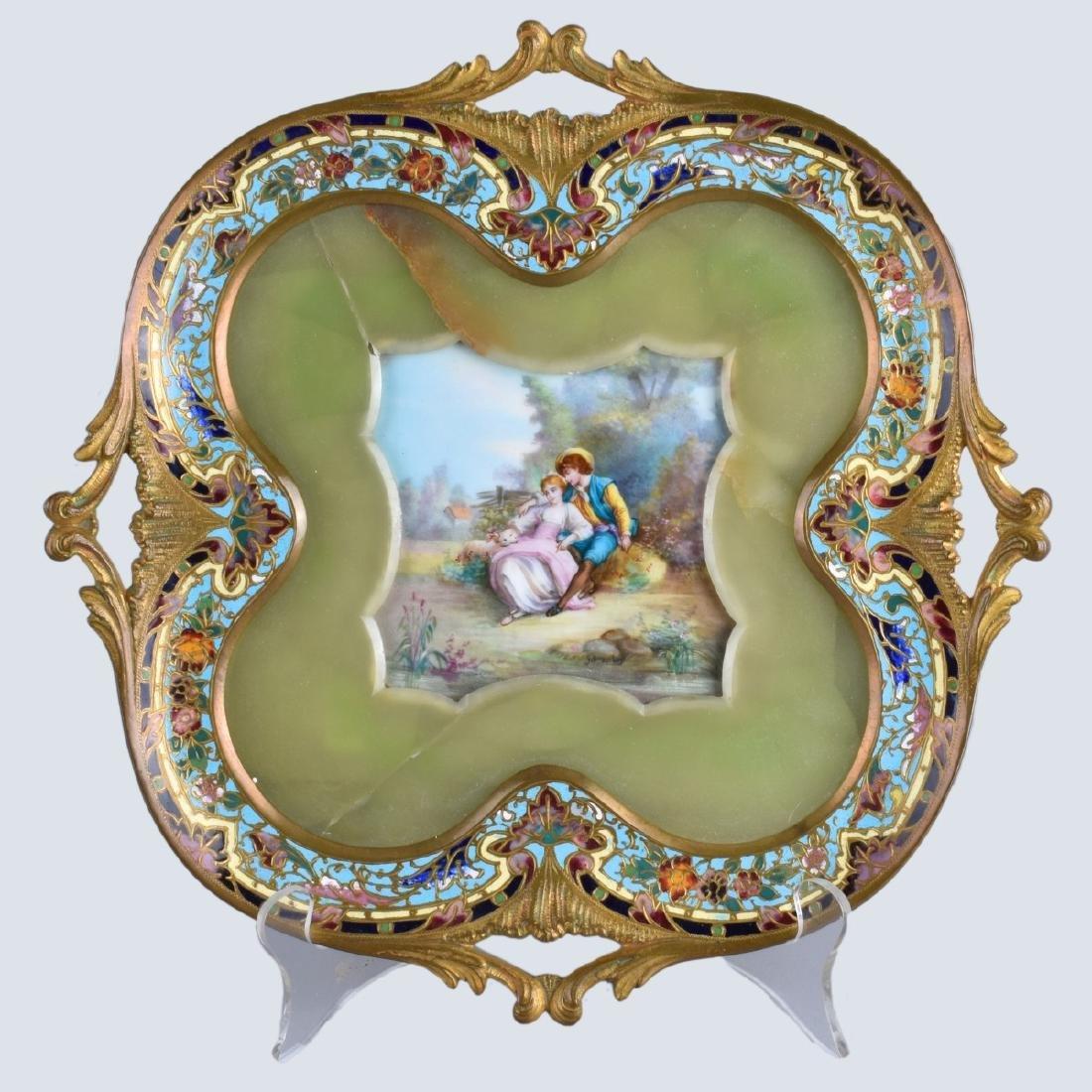 Antique Sevres Centerpiece
