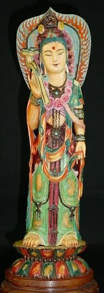 20A: Mid 20C Carved Chinese Peking Ivory Figure Quanyin
