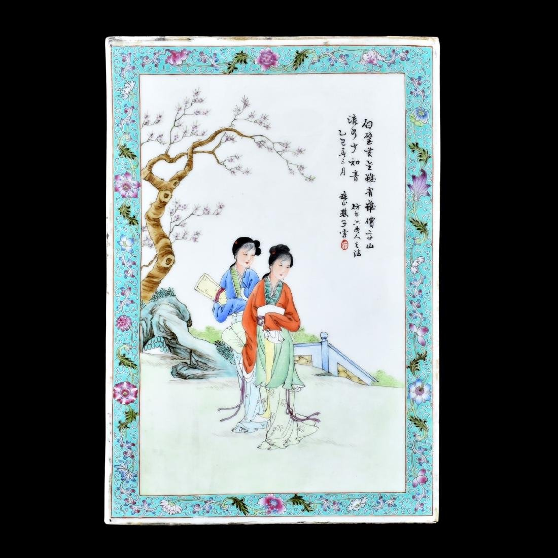 19/20th C. Chinese Famille Rose Plaque