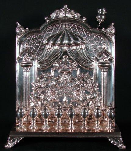 131: 20C Sterling Silver Oil Lamp Menorah. Signed Incis