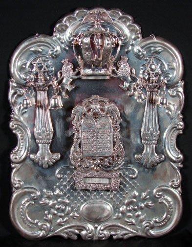 132: 20C Sterling Silver Torah Breast Plate. Signed Ste
