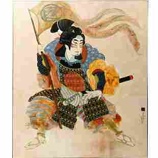 Contemporary OC Asian Warrior