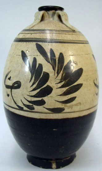 749: Antique Southeast Asian Ceramic Vase. Unsigned. Ch