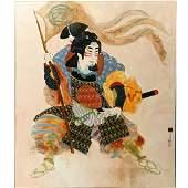 Lg Contemporary O/C Asian Warrior