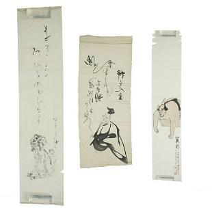 Japanese Brush Paintings