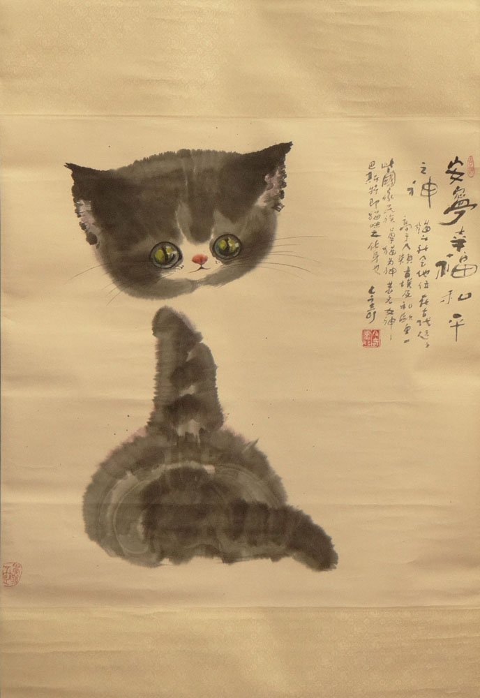 Cao Jinqi Chinese (20th Century) Ink and Color on Paper