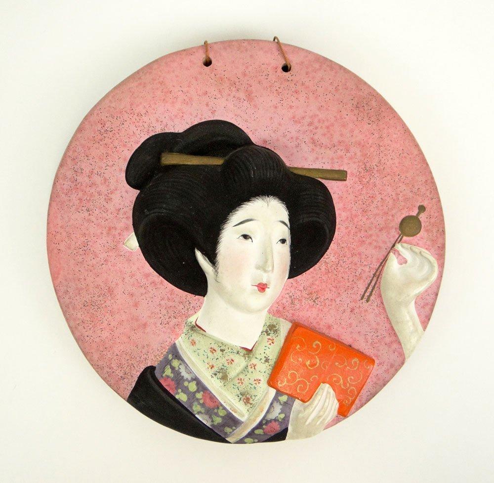 Erotic 20th Century Japanese Hakata Doll Shunga Wall Ha