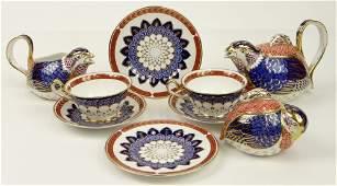 Circa 1980's Nine (9) Piece Royal Crown Derby Porcelain