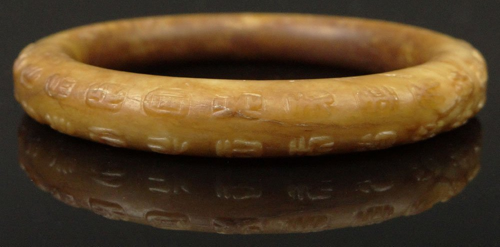 Chinese Possibly 18th Century Archaistic Carved Russet